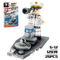 儿童拼装军事公仔城市警察人物小人偶组装积木玩具男