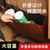 汽车座椅背车载垃圾盒收纳车用车内置后排储物盒黏贴挂式创意用品
