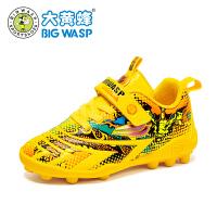 【1件5折价:129元】大黄蜂男童运动鞋青少年透气训练鞋子2021春季新款防滑儿童足球鞋