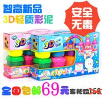 智高3D轻质彩泥/轻粘土玩具无毒太空泥橡皮泥12色套装