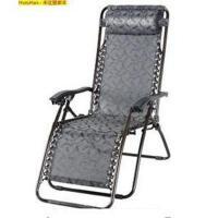 特斯林豪华躺椅 折叠椅 折叠床 豪华沙滩凳 黑色提花A828