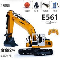 �b控挖掘�C玩具�和�挖土�C��油谕�C�o�充�合金�^�C男孩工程� E561-001 65cm大�17功能�b控挖掘�C【 高配(