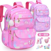 新款网红书包小学生女孩超轻便儿童减负背包女童一年级三到六双肩