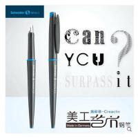 [铁盒装]德国施耐德美工美术艺术字练字绘画设计草图墨囊钢笔