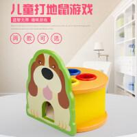 儿童益智打地鼠玩具婴儿宝宝敲打大号一岁半1-2-3岁男女孩游戏机