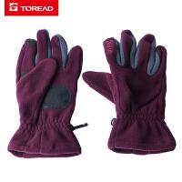 【疯狂让利,一件3.5折】探路者手套 18秋冬户外男式抓绒手套ZELG91505