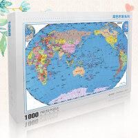 木质1000片世界中国地图力解压学生夜光平面地理拼图玩具