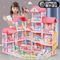 公主娃娃屋�^家家玩具女孩小女生女童大城堡�e墅房子�和�生日�Y物