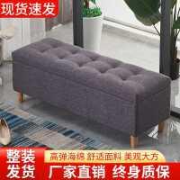 实木换鞋凳储物凳沙发凳子长方形布艺服装店试衣间家用床尾凳收纳
