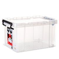 [当当自营]禧天龙Citylong 塑料中号透明收纳箱 6070 抗压加厚年货玩具储物箱收纳盒整理箱