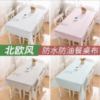 家居小清新方格防水桌布易清理客厅餐桌防油防烫PVC餐桌布