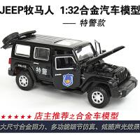 JEEP牧马人警车模型声光回力合金仿真车模XQB
