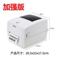 六一儿童节520得力730c电子面单打印机不干胶二维码热敏纸快递单标签条码打印机