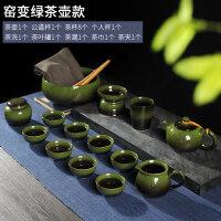 【优选】茶具套装陶瓷家用景德镇功夫茶杯茶壶小套简约办公室客厅*盒装