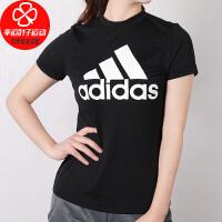 Adidas/阿迪达斯女装短袖上衣新款运动休闲圆领印花舒适透气时尚T恤DY7732