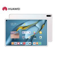 华为HUAWEI MatePad Pro 10.8英寸2021款 鸿蒙HarmonyOS 影音娱乐办公学习平板