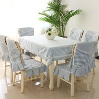 格子长方茶几桌布布艺棉麻小清新餐桌布椅子套罩椅垫套装现代简约定制