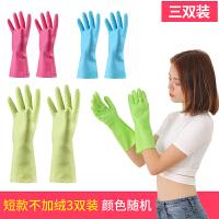 洗碗手套女加绒家务橡胶洗衣服神器加厚胶皮耐用型家用防水耐磨 M
