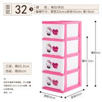 Kitty4层抽屉式塑料窄行收纳柜儿童衣物玩具柜整理柜