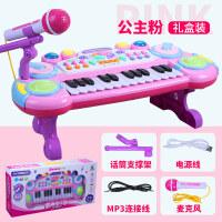 儿童电子琴宝宝早教音乐多功能钢琴玩具12小女孩初学者1-3岁6