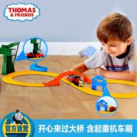 合金系列轨道 托马斯和朋友之塞尔缇在码头套装BHR95 创意拼搭托马斯