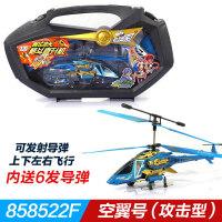翼飞冲天2遥控飞机直升机傲飞号玩具充电战斗机 官方标配【送全套电池+螺丝刀,到手即玩】