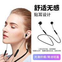 蓝牙耳机挂脖式超长续航无线耳塞双耳磁吸运动苹果iphone安卓通用