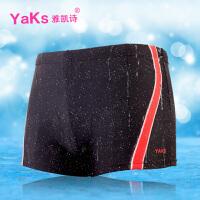 雅凯诗男平角泳裤Y130104-1