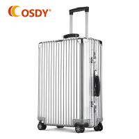【高端铝镁合金】osdy新款24�悸撩竞辖鹄�杆箱 高端金属箱商务出行行李箱LM1702