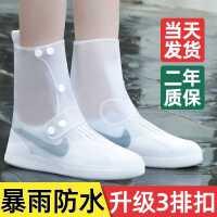 雨鞋防水鞋套成人男女下雨防雨加厚雨靴防滑耐磨儿童短筒透明水鞋