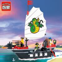 启蒙玩具小颗粒拼装积木6-10岁儿童益智玩具海盗系列301芭芭拉号