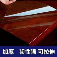 实木桌面贴膜 家具贴膜透明保护膜耐高温实木餐桌子茶几大理石桌面家居贴纸自粘B