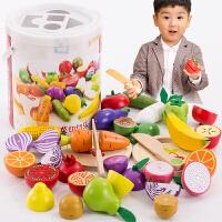 儿童切水果玩具宝宝磁性蔬菜切切乐过家家套装组合厨房