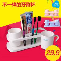 茶花塑料带口漱口杯子浴室多用牙刷架套装情侣夫妻家用牙具座2226