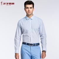 【包邮】才子男装(TRIES)长袖衬衫 男士休闲渐变细格纹修身长袖衬衫