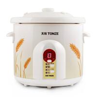 Tonze/天际 ZZG-W540T陶瓷内胆电炖锅微电脑预约定时煮粥锅炖汤4L