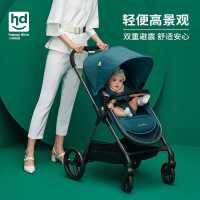 小龙哈彼婴儿车便捷高景观推车双向可坐可躺提篮式轻便折叠LC710
