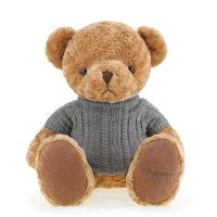 六一儿童节520小熊熊猫公仔布娃娃毛绒玩具送女生友可爱抱抱熊礼物抱枕送女友520礼物母亲节