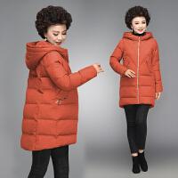 洋气妈妈冬装棉衣外套中长款50岁中老年女装加厚羽绒中年衣服