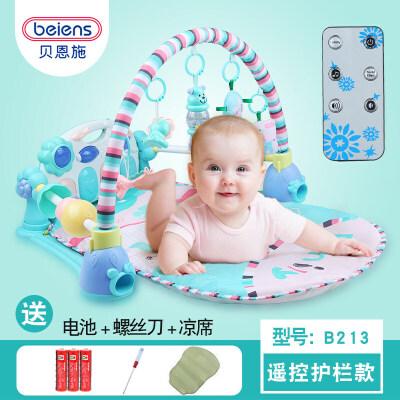 婴儿健身架脚踏钢琴宝宝早教0-1岁儿童3-6-12个月满三玩具 赠送凉席电池螺丝刀