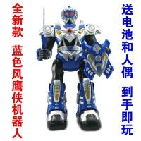 大铠甲玩具机器人勇士充电遥控智能机器人铠甲拿瓦会走路跳舞男