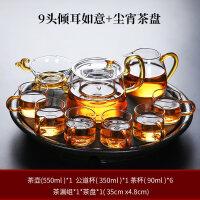 【新品热卖】透明玻璃茶具套装家用功夫茶杯茶道日式简约办公室用茶壶小套茶盘 9件