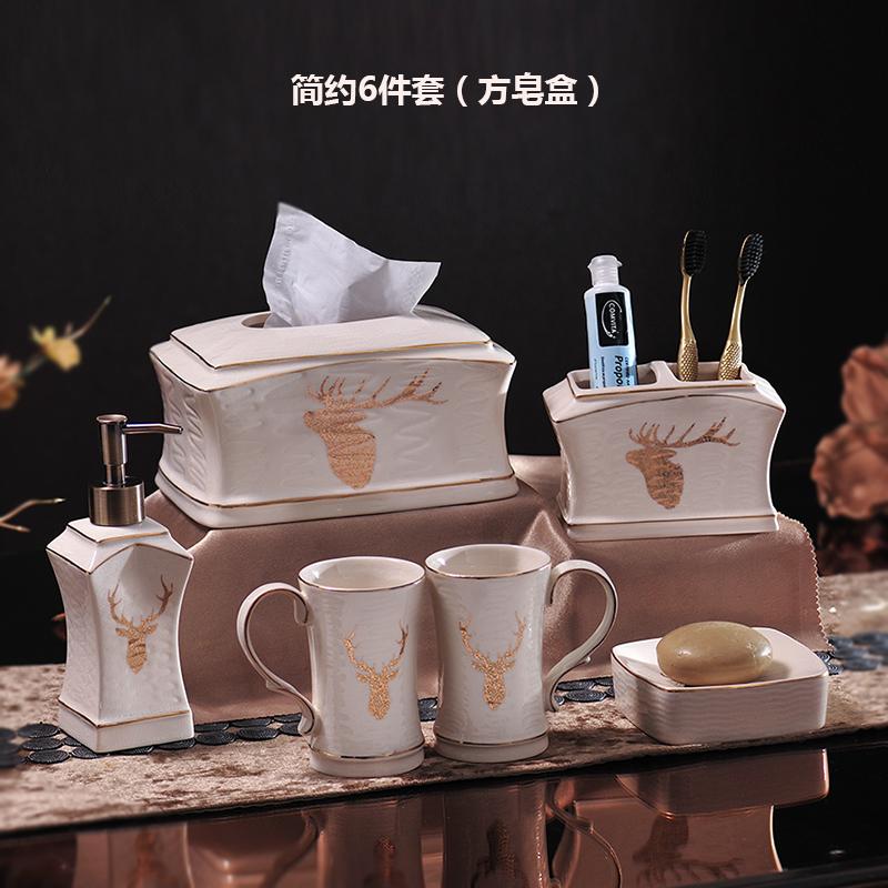 【优选】欧式陶瓷卫浴五件套洗漱套装浴室用品卫生间漱口杯牙刷杯套件简约