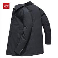 【限时1件3折到手价:319元】高梵羽绒服男中长款2019冬装新款黑色翻领中年保暖白鸭绒厚外套