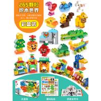 【2件5折】积木玩具 乐高式积木 费乐 FEELO 大颗粒积木玩具265粒大颗粒百变认知纸盒装 拼装立体拼插3-6周岁