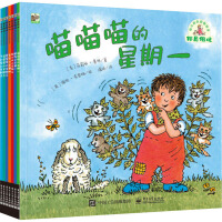 邦尼很忙:幼儿成长启智绘本(全7册) 电子工业出版社