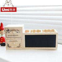 UMI韩国文具办公用品可爱多功能抽屉黑板桌面收纳盒 笔筒笔座
