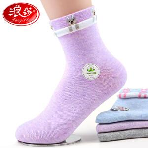6双浪莎女袜纯棉中筒袜四季全棉袜子女士韩国可爱短袜防臭吸汗春秋季
