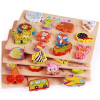 拼图儿童玩具1-2-3-4-6周一岁宝宝早教木制立体男孩女木质品 (送小蝴蝶粘土)(拼图4款套装)水果、动物、交通、