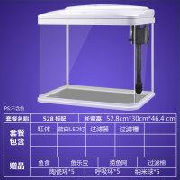 免换水懒人生态鱼缸水族箱客厅热带鱼金鱼缸高清玻璃静音迷你小型